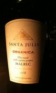 Organic Wine at Reserva  Amazonica